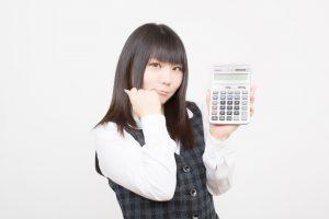 ふるさと納税 限度額 調べ方