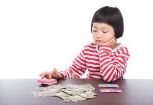ふるさと納税の限度額を手計算
