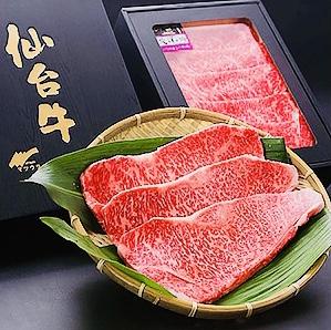ふるさと納税のブランド牛(仙台牛)