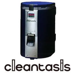 ふるさと納税の生ゴミ処理機「クリンタシス」