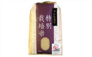 ふるさと納税の特別栽培米コシヒカリ玄米
