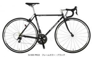 ふるさと納税で貰えるロードバイク(S1500 PR02)