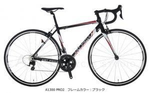 ふるさと納税で貰えるロードバイク(A1300 PR02)