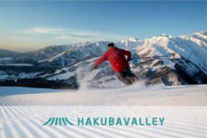 ふるさと納税で貰えるスキー場のシーズン券