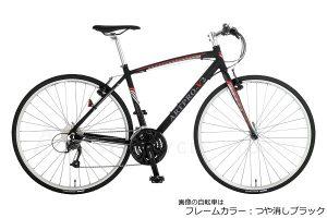 ふるさと納税で貰えるアルミクロスバイク ARTPRO-V2A700F-27