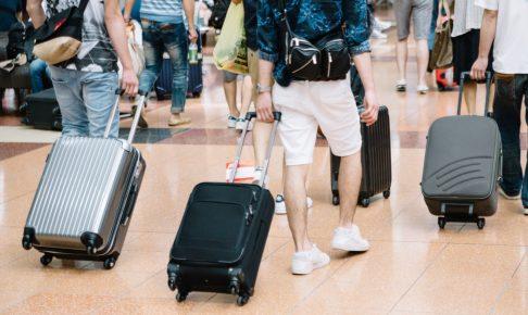 ふるさと納税 スーツケース
