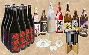 ふるさと納税で貰える鹿児島県の焼酎セット(沈壽官窯白千代香)