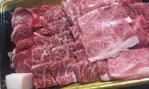 山形牛焼肉セット600g,舟形町 ふるさと納税