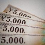 ふるさと納税 商品券 おすすめ