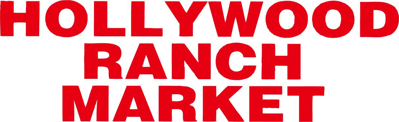 ふるさと納税 ハリウッドランチマーケット